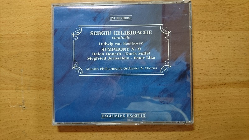 ◆◇チェリビダッケ ベートーヴェン 交響曲第9番 EXCLUSIVE◇◆_画像2