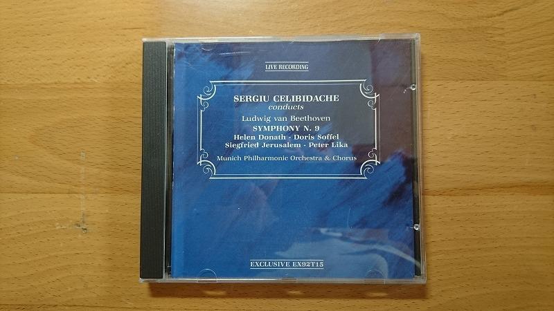 ◆◇チェリビダッケ ベートーヴェン 交響曲第9番 EXCLUSIVE◇◆_画像1