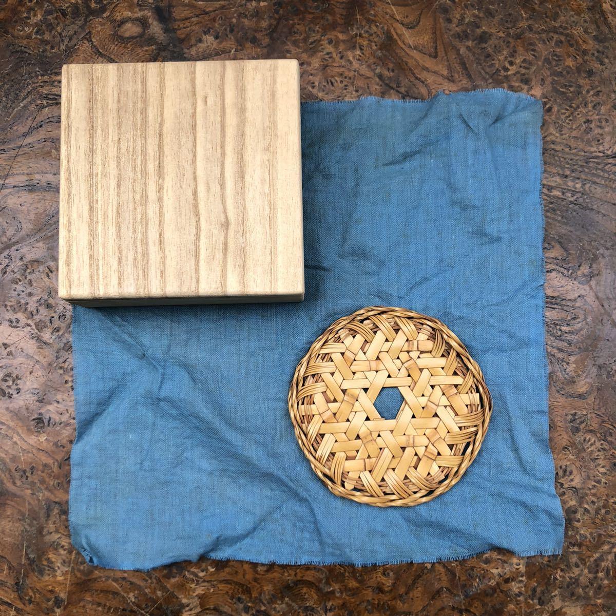 ◆正々斎 造 白竹亀甲編 瓶敷 瓶床 瓶座 白竹編 煎茶道具◆