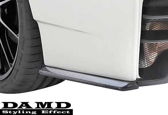 【M's】スバル WRX S4/STI (2014.8-) DAMD リアバンパー+エクステンション 2点// FRP+CARBON ダムド エアロ VAG VAB リヤバンパー_画像2