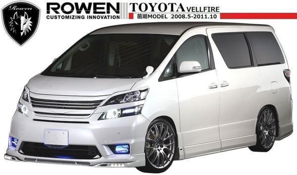 【M's】TOYOTA ヴェルファイア 20系 前期 Zグレード フロントスポイラー(LEDスポット付)ROWEN ロエン JAPAN PREMIUM 1T002A01 トヨタ_画像4