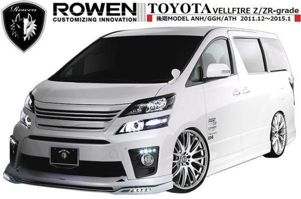 【M's】トヨタ ヴェルファイア 20系 後期 Z/ZRグレード フロントスポイラー LED付 ROWEN JAPAN PREMIUM 1T002A20 TOYOTA_画像2