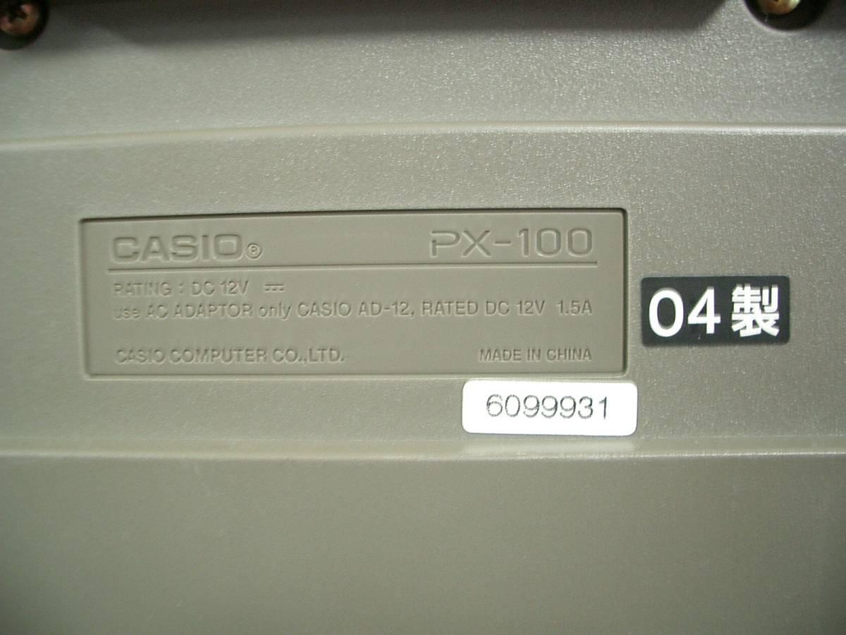 ★美品★ CASIO PRIVIA PX-100 88鍵 スケーリングハンマーアクション 電子ピアノ 10点セット+α 群馬県引取限定_画像8