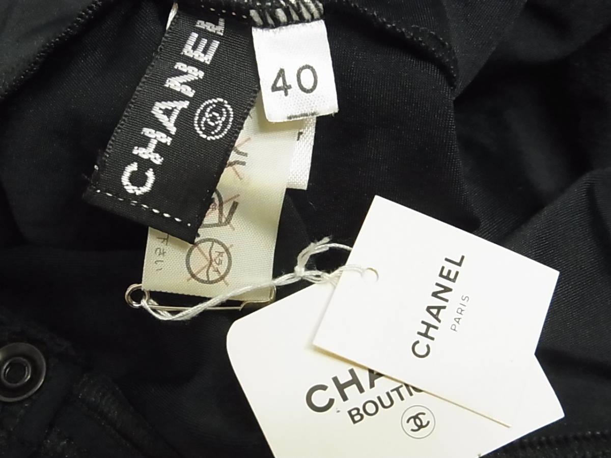 未使用 ★レア★ 国内正規品 ヴィンテージ CHANEL シャネル ココマーク ボタン アシメトリー スイムウェア 水着 40 黒 フランス製_画像9