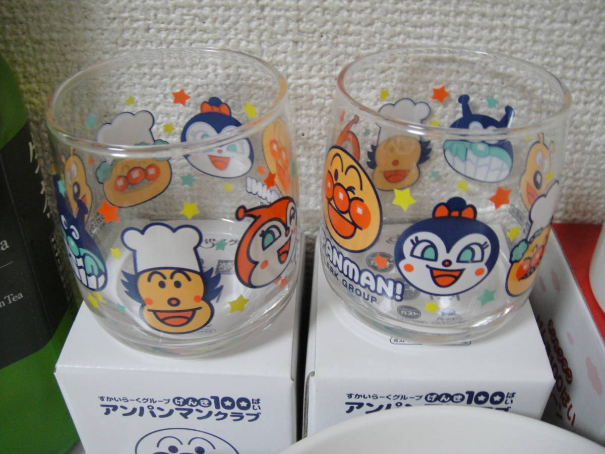 ◎アンパンマン 陶器 食器 マグカップ2客 ミニグラス2個 小皿2種 ガスト すかいらーく 非売品 6個 まとめて_画像4