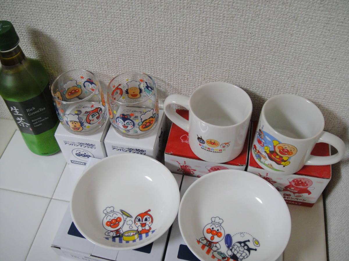 ◎アンパンマン 陶器 食器 マグカップ2客 ミニグラス2個 小皿2種 ガスト すかいらーく 非売品 6個 まとめて_画像6