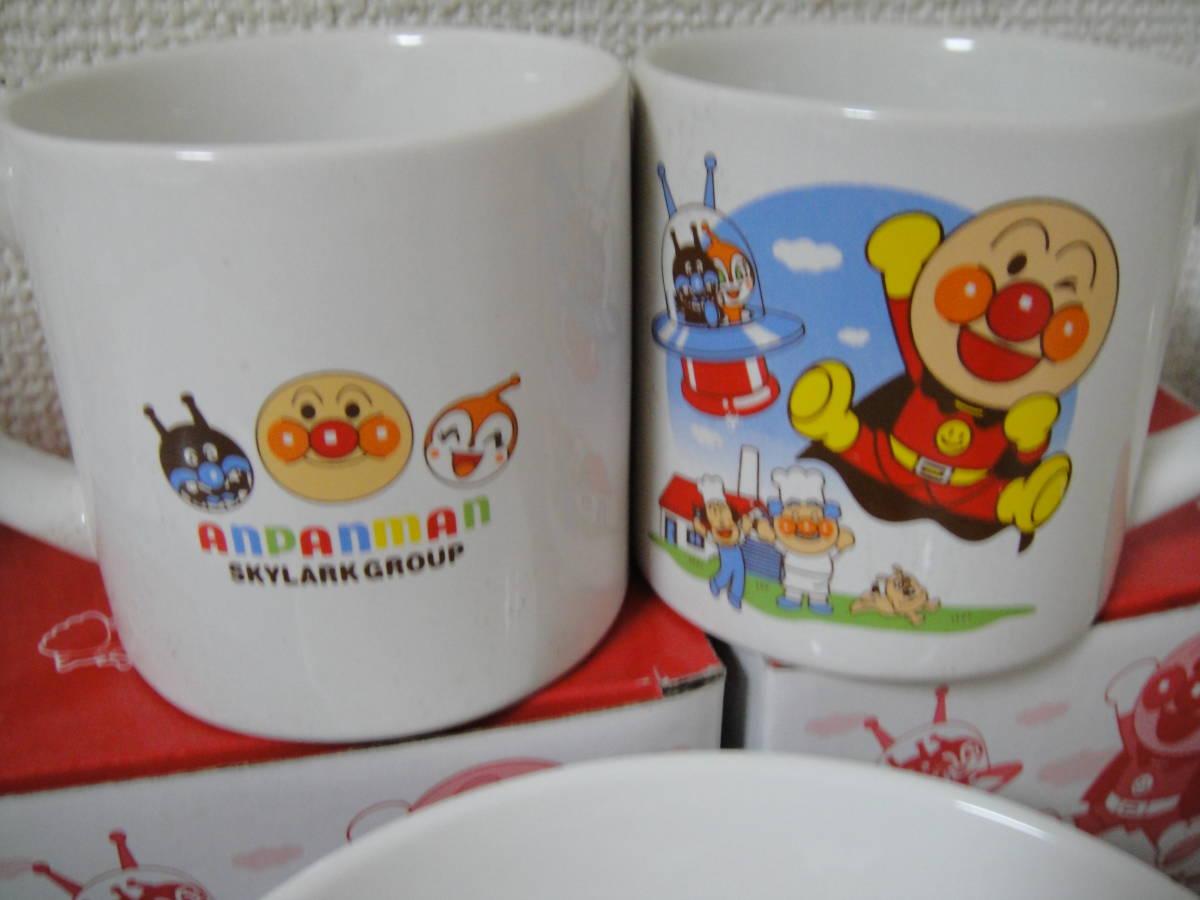 ◎アンパンマン 陶器 食器 マグカップ2客 ミニグラス2個 小皿2種 ガスト すかいらーく 非売品 6個 まとめて_画像5