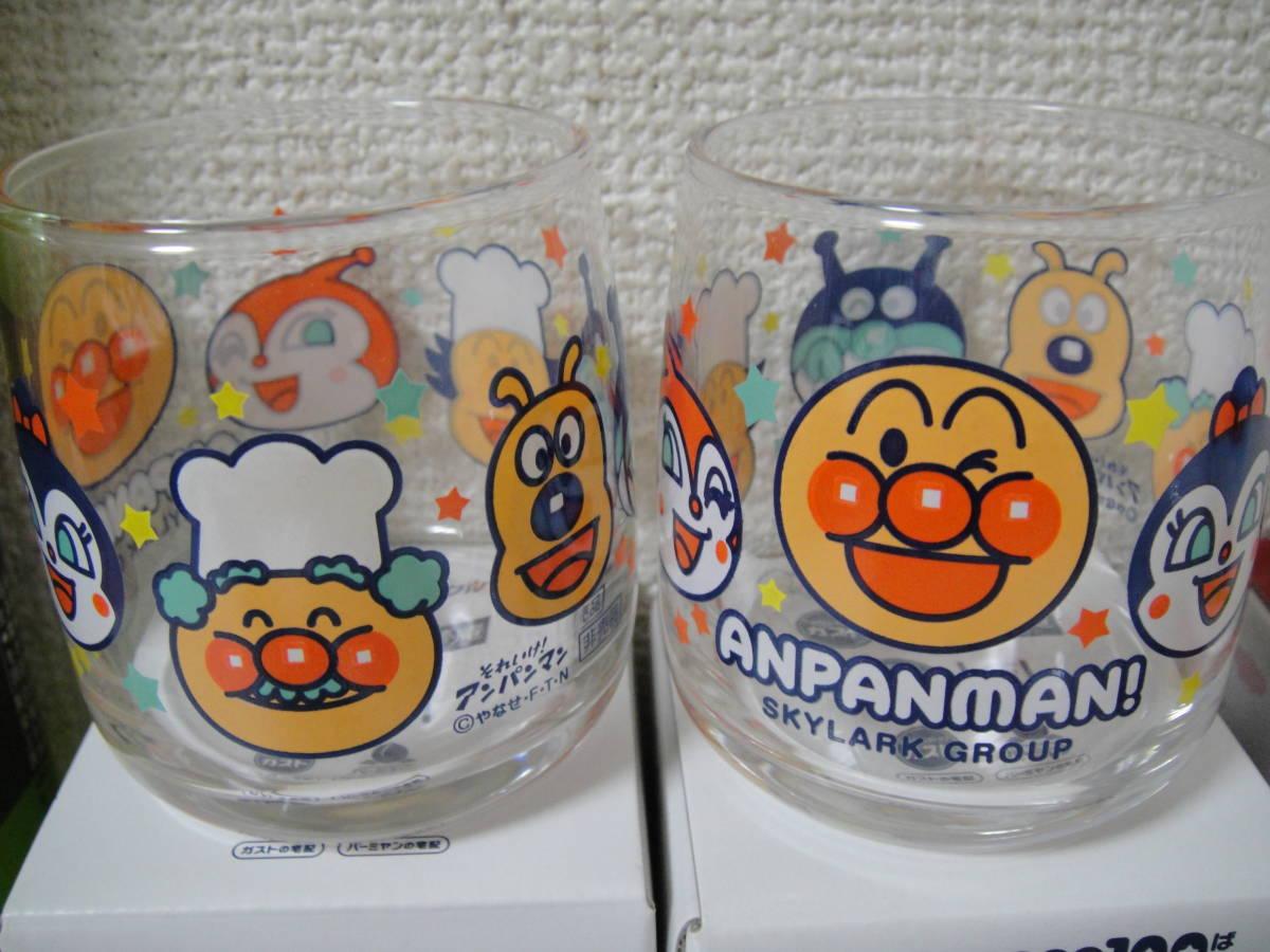 ◎アンパンマン 陶器 食器 マグカップ2客 ミニグラス2個 小皿2種 ガスト すかいらーく 非売品 6個 まとめて_画像3