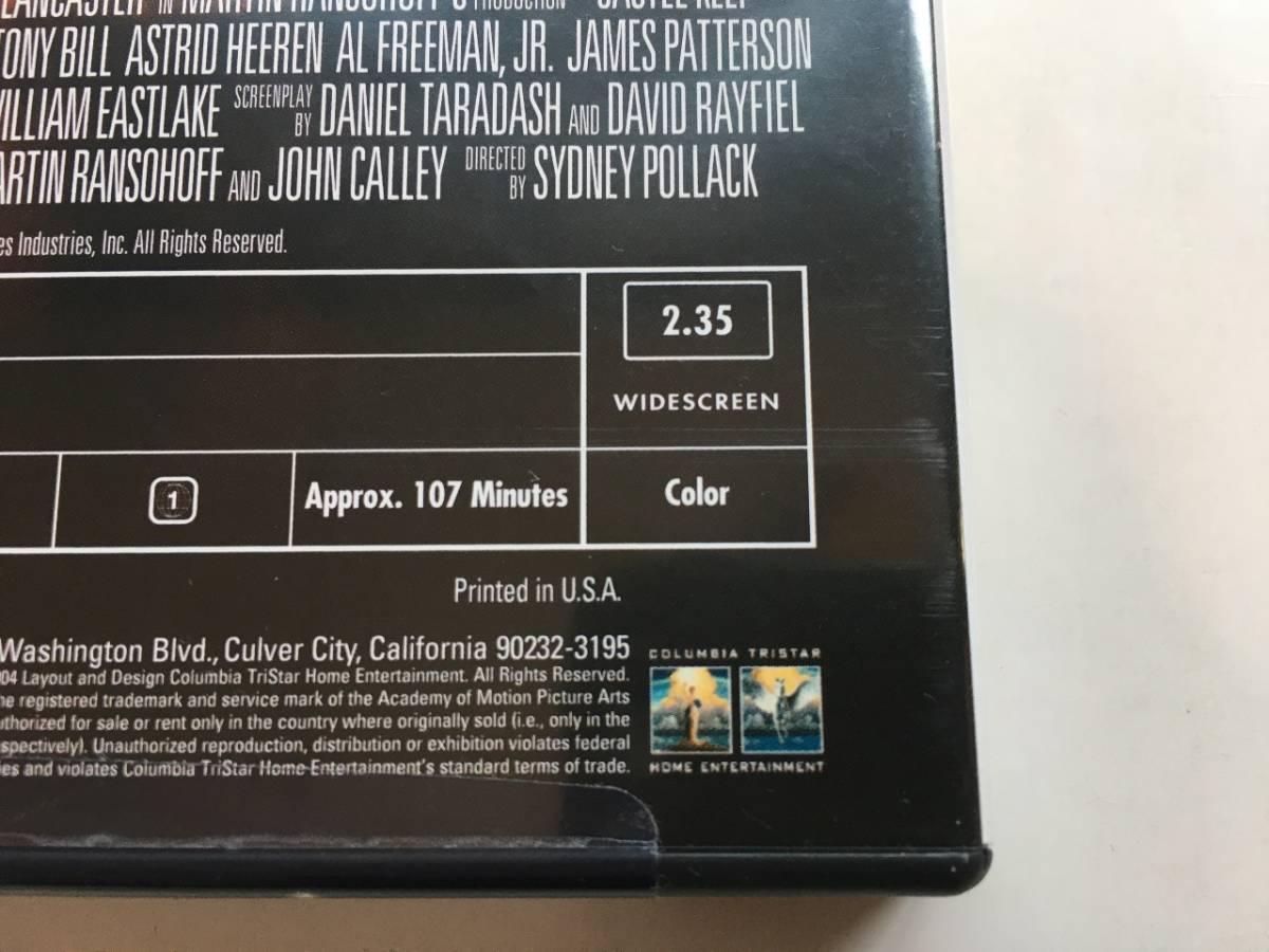 【米国正規盤 DVD R-ALL】『大反撃』ワイドスクリーン版 日本語字幕 バート・ランカスター/シドニー・ポラック監督 ☆_画像4