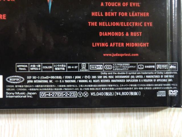 ♪ 送料無料! CD+DVD ジューダス・プリースト  エンジェル・オブ・レトリビューション ~  初回限定盤 デジパック仕様CD+DVD ~_画像6