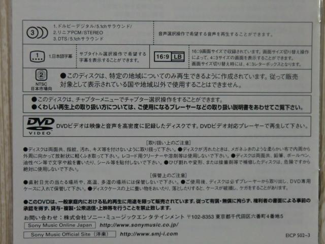 ♪ 送料無料! CD+DVD ジューダス・プリースト  エンジェル・オブ・レトリビューション ~  初回限定盤 デジパック仕様CD+DVD ~_画像5