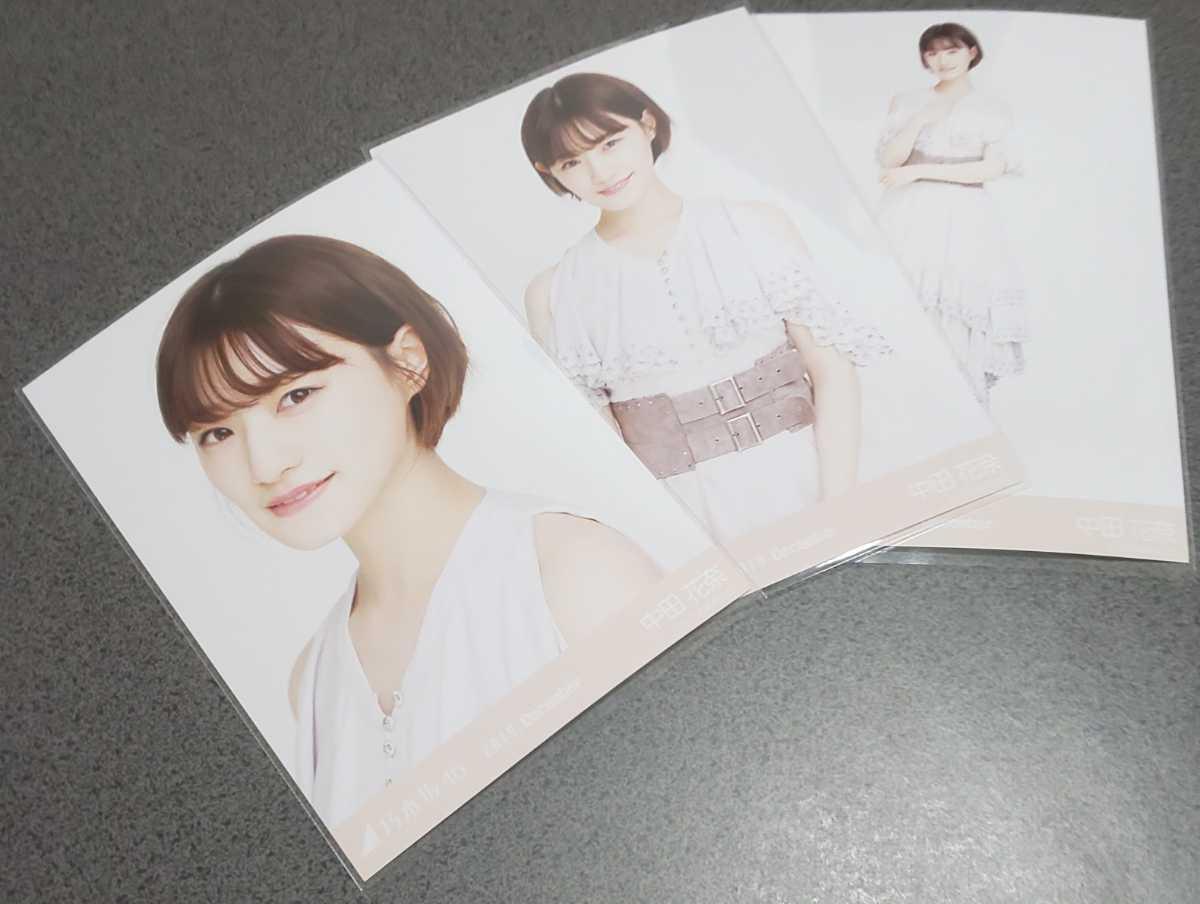 乃木坂46 中田花奈 スペシャル衣装20 生写真 3種コンプ 2019.December