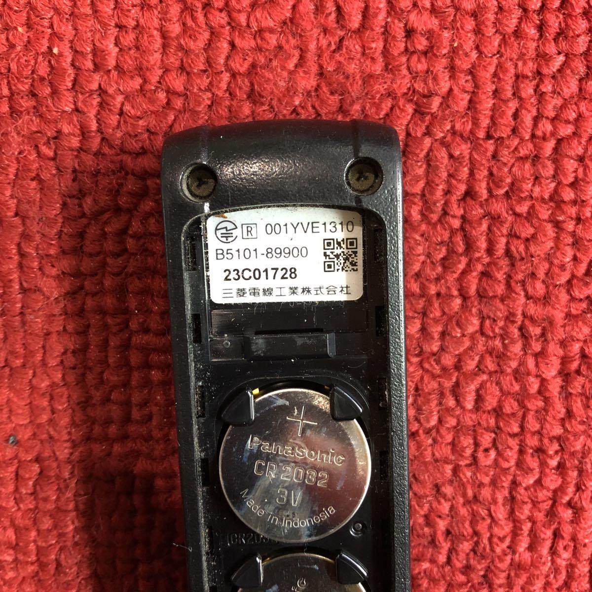 日産 純正 エンジンスターター リモコン 作動確認済み B5101-89900 EE712_画像5