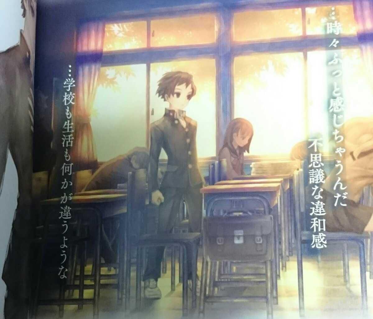 十三機兵防衛圏 プロローグ(PS4)+ヴィジュアルブック 商品説明必読!_画像2