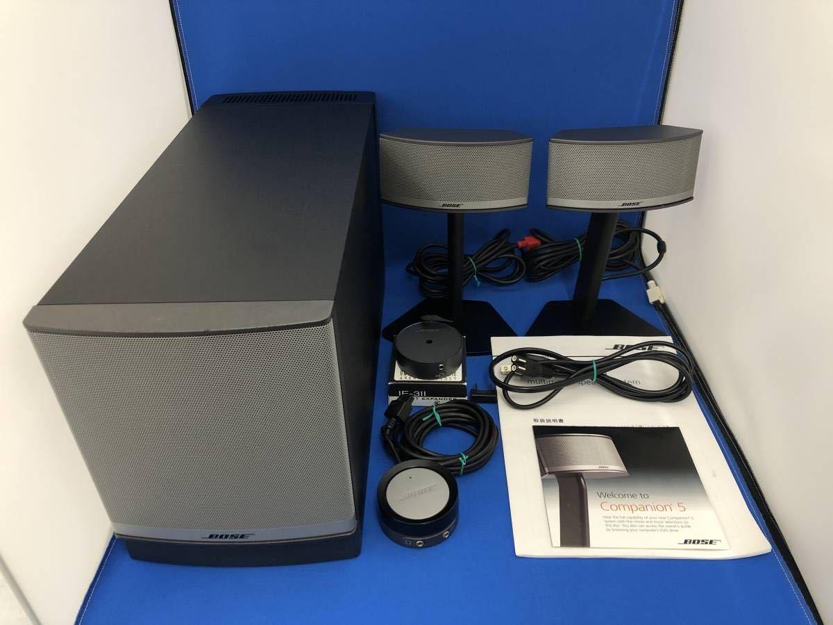 BOSE Companion5 multimedia sperker system (入力拡張ユニット IE-3II付き) 管理番号62968