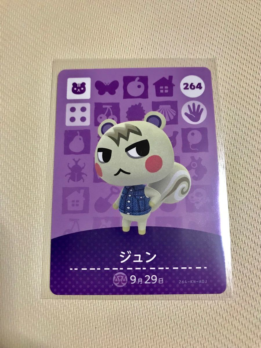 Amiibo あ カード つもり