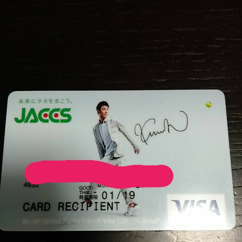 カード ジャックス