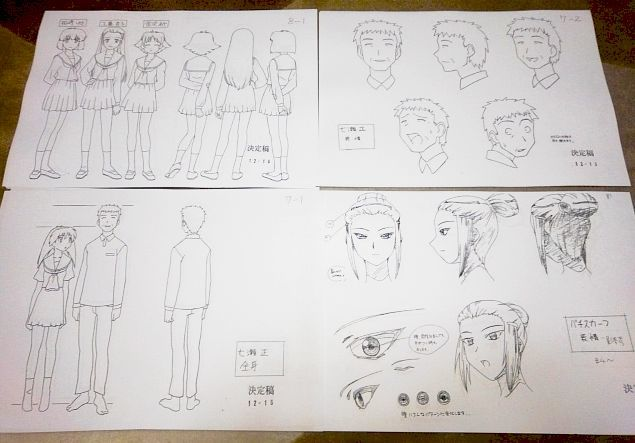 設定資料 成恵の世界 アニメ セル画 資料系_画像7