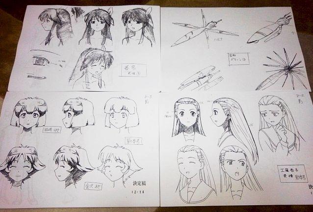 設定資料 成恵の世界 アニメ セル画 資料系_画像8