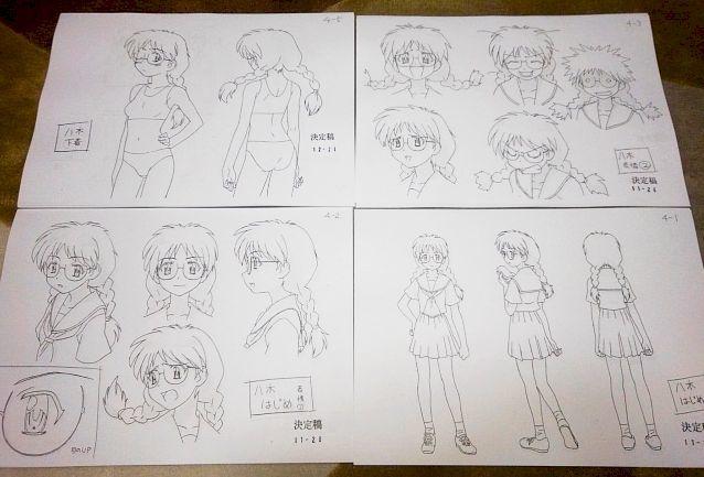 設定資料 成恵の世界 アニメ セル画 資料系_画像4