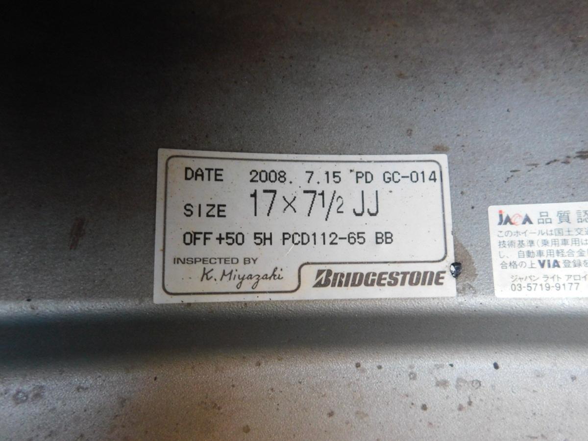 プロドライブ GC-014 鍛造 17インチ 7.5JJ +50 PCD112 5穴 ワーゲン アウディ FORGED prodrive GC-014i RAYS_画像3