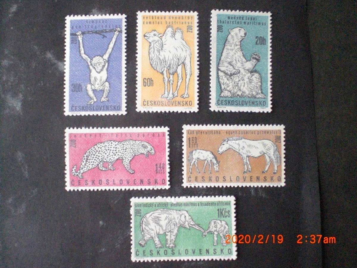 プルツワルスキー動物園の動物ーポーラーベア他 6種完 未使用 1962年 チェコスロヴァキア共和国 VF/NH_画像1