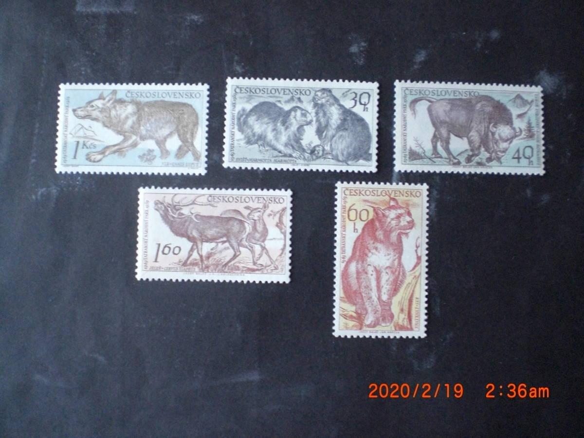 タトラ国立公園10周年ー高地モルモット他 5種完 未使用 1984年 チェコスロヴァキア共和国 VF/NH_画像1