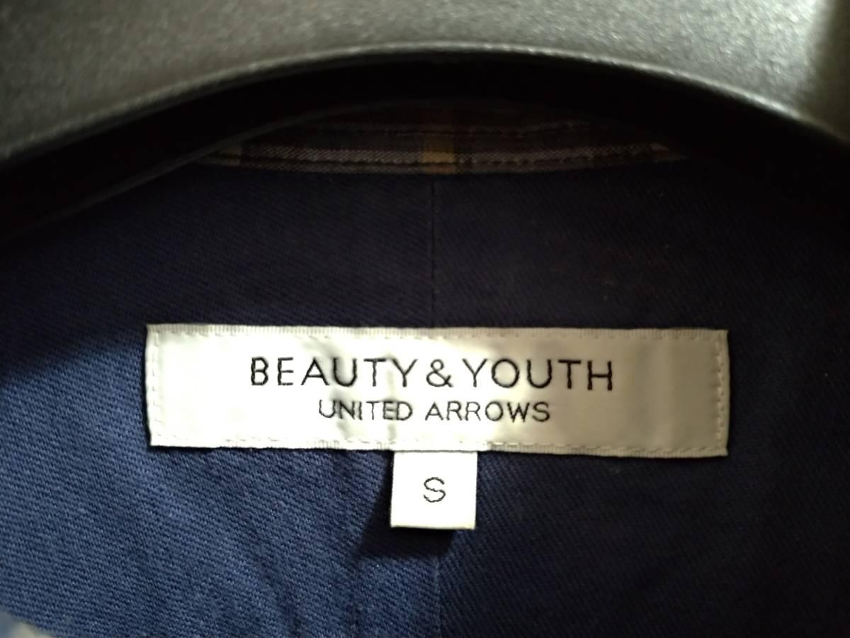 UNITED ARROWS BEAUTY&YOUTH チェック BD 長袖シャツ S ユナイテッドアローズ