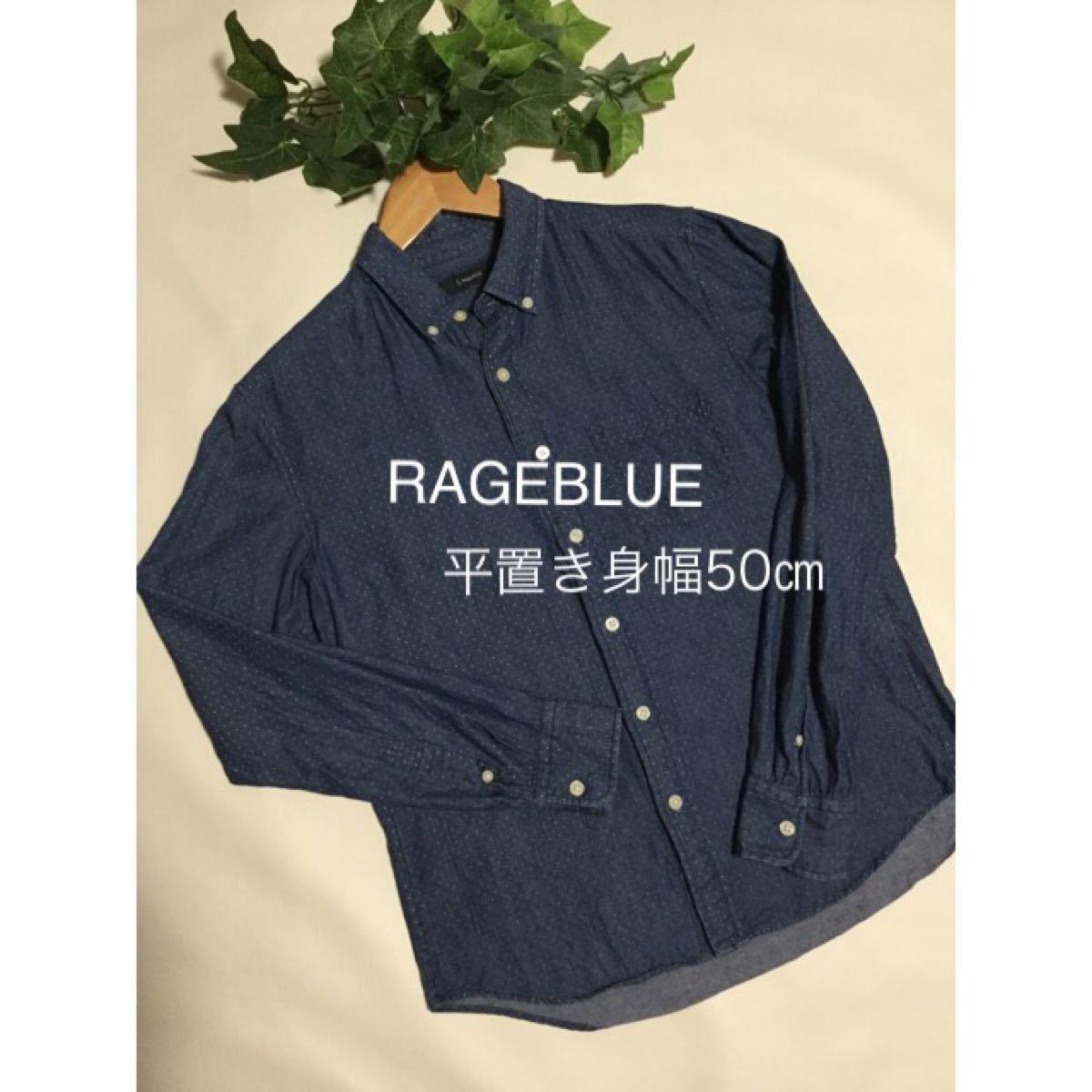 シャツ メンズ 綿100% トップス   カットソー  Mサイズ 長袖