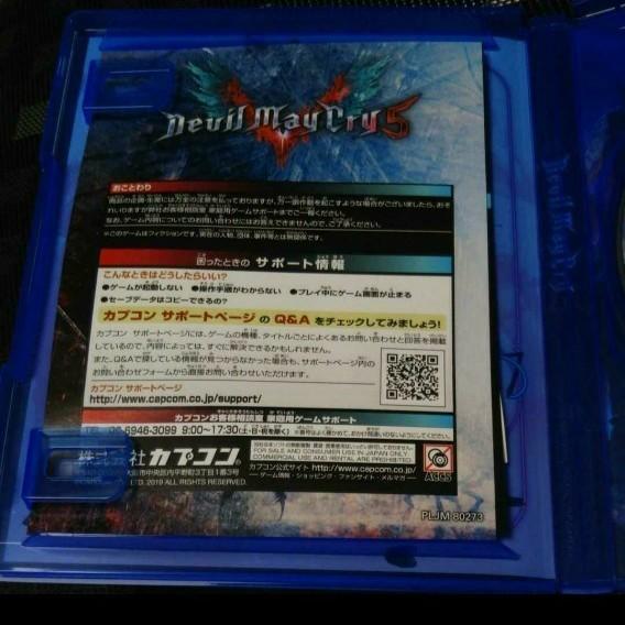 デビルメイクライ5 PS4ソフト