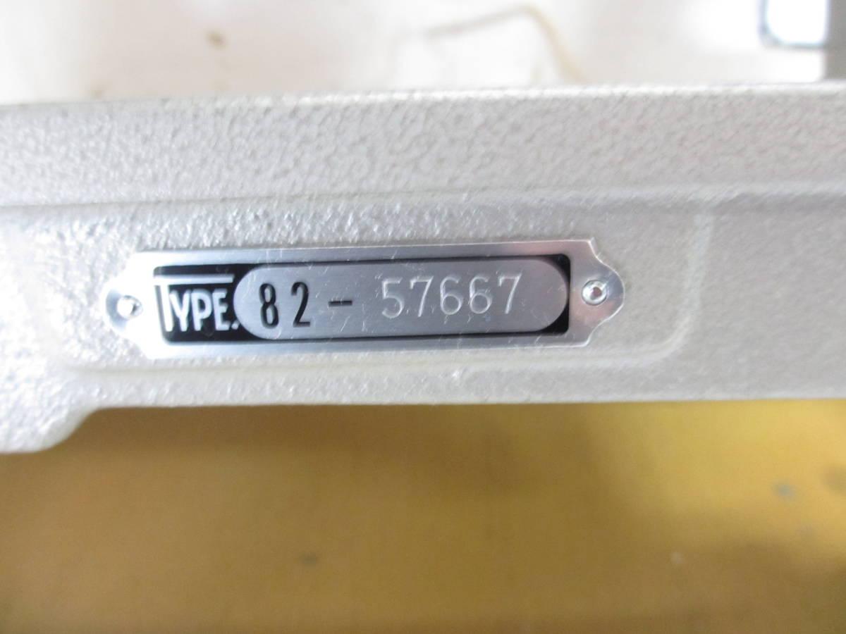 ※65 JUKI ジューキ 職業用 ミシン /アンティークミシン TL-82 直線縫い レザークラフト厚手デニム 現状品_画像6