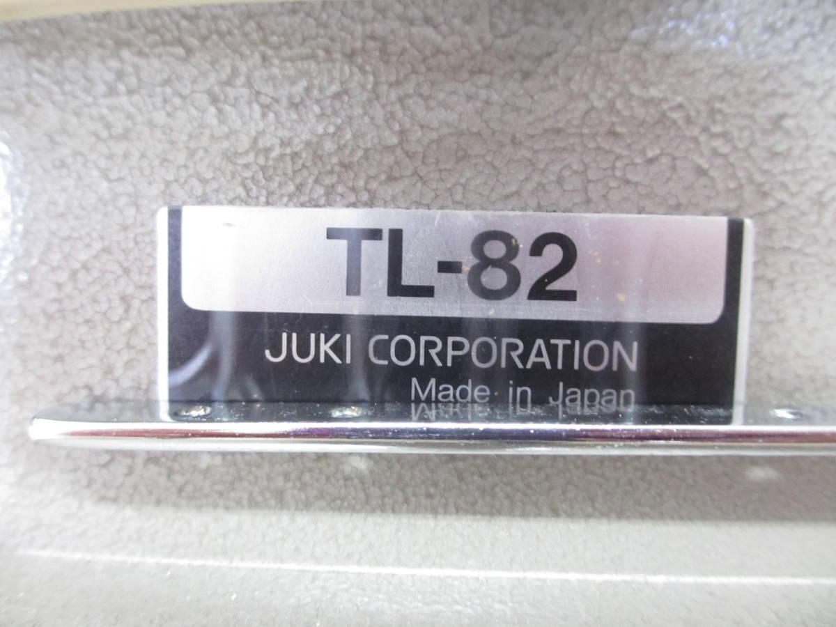 ※65 JUKI ジューキ 職業用 ミシン /アンティークミシン TL-82 直線縫い レザークラフト厚手デニム 現状品_画像7