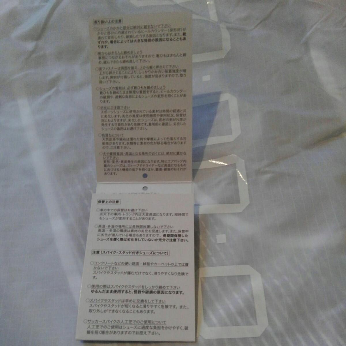 最終値下げ!NIKE ズームX ヴェイパーフライ ネクスト% 27.5cm