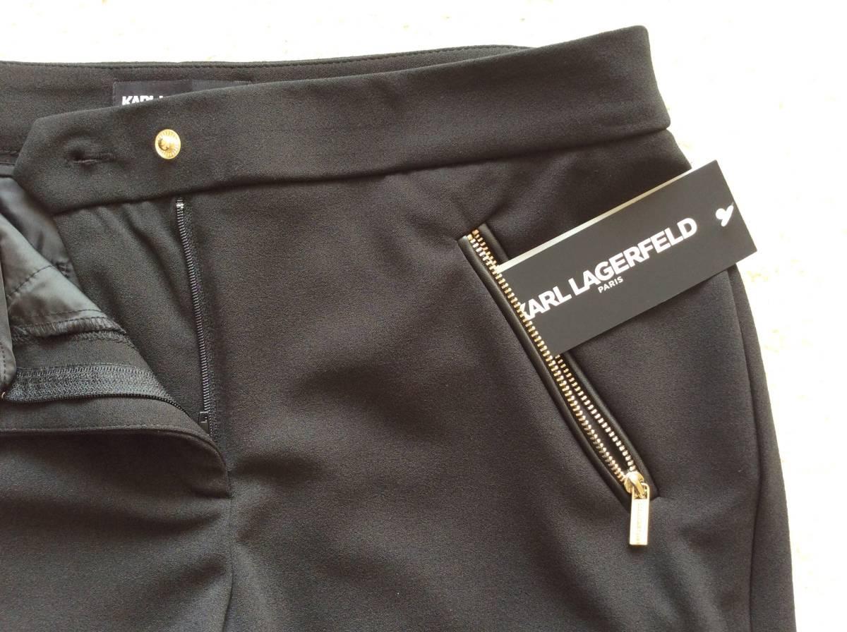Karl Lagerfeld Paris新品12♪Black太ももスッキリなストレッチスラックススリムパンツ_シルバーのジッパー付きポケット