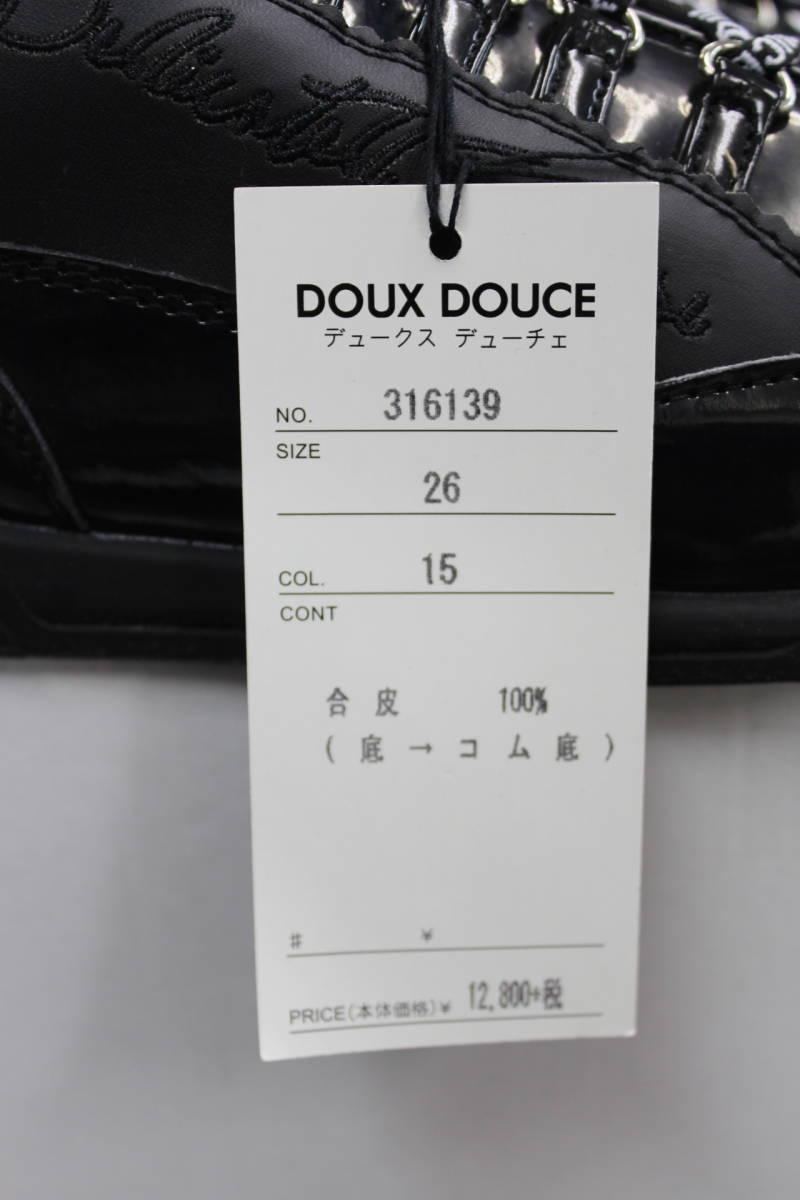 【DOUX DOUCE】貴重品【廃番■緊急値下げ■黒色シューズ】有名ブランド■26cm【定価14080円】_画像7