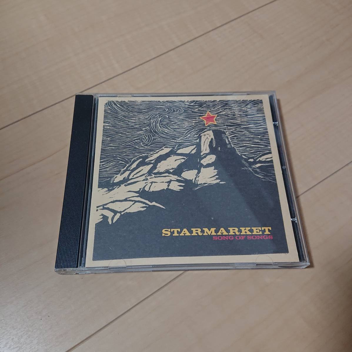 【Starmarket - Song Of Songs】get up kids jimmy eat world mineral