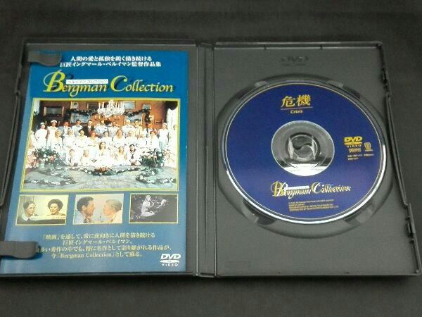 DVD 危機_画像2