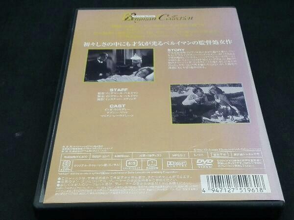 DVD 危機_画像5