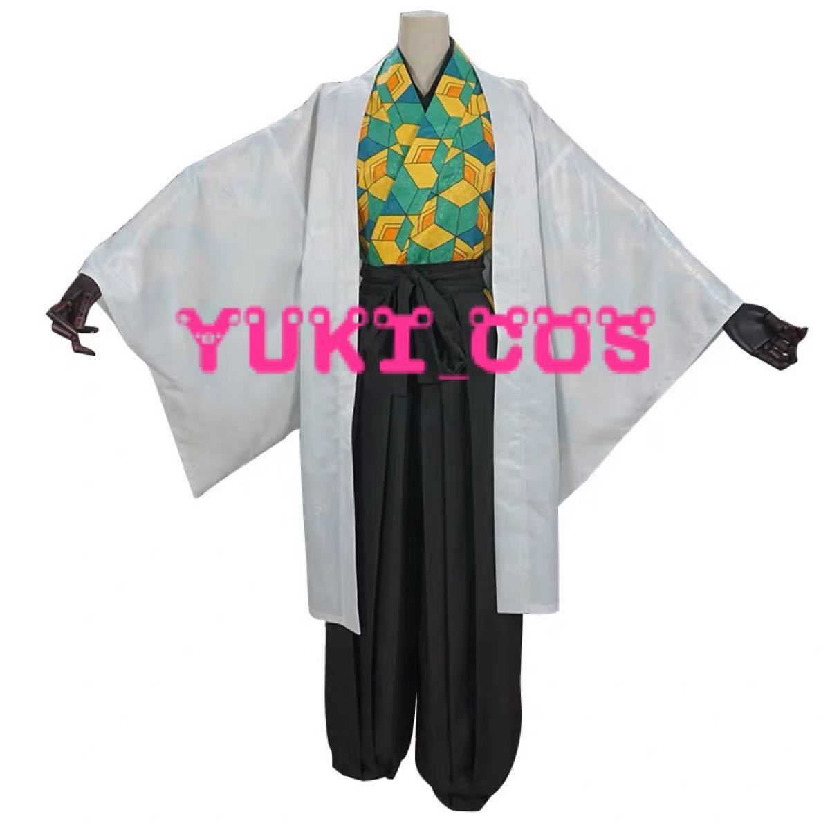 鬼滅の刃   錆兎  高級版 ゴージャス コスプレ衣装