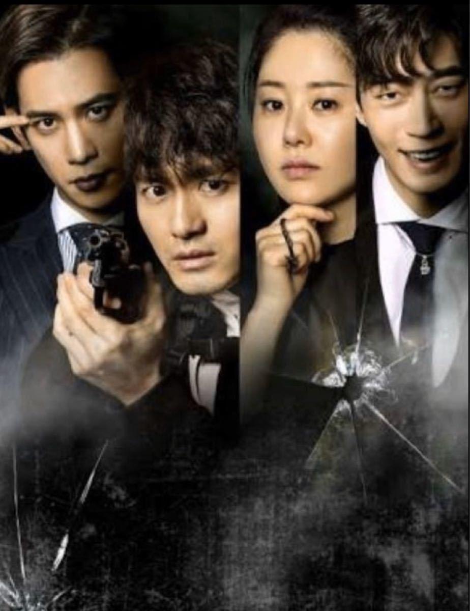 韓国ドラマリターンBlu-ray