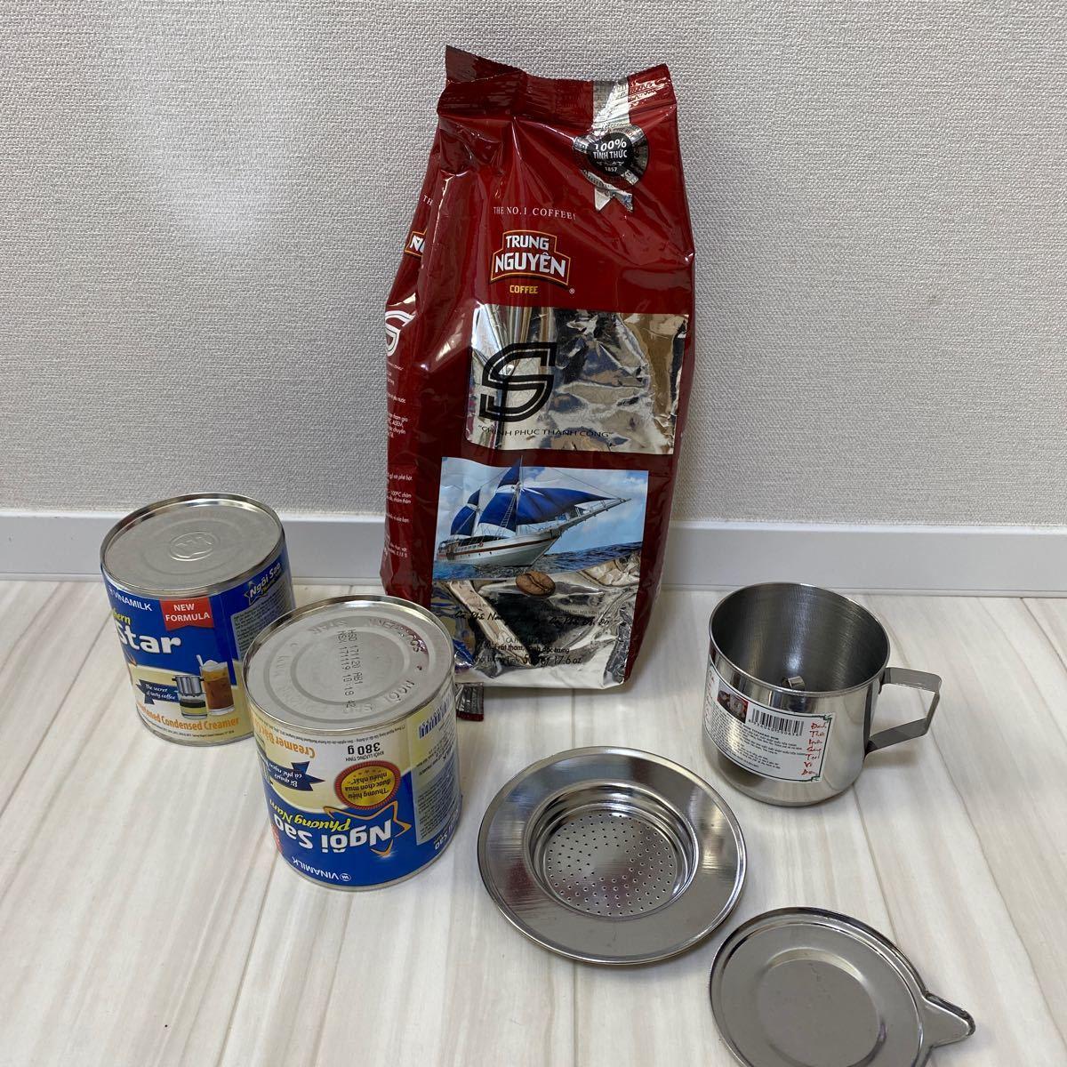 ベトナムコーヒー 容器 コーヒー ミルク セット