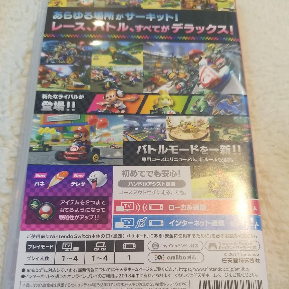 中古品  Nintendo Switch マリオカート8デラックス