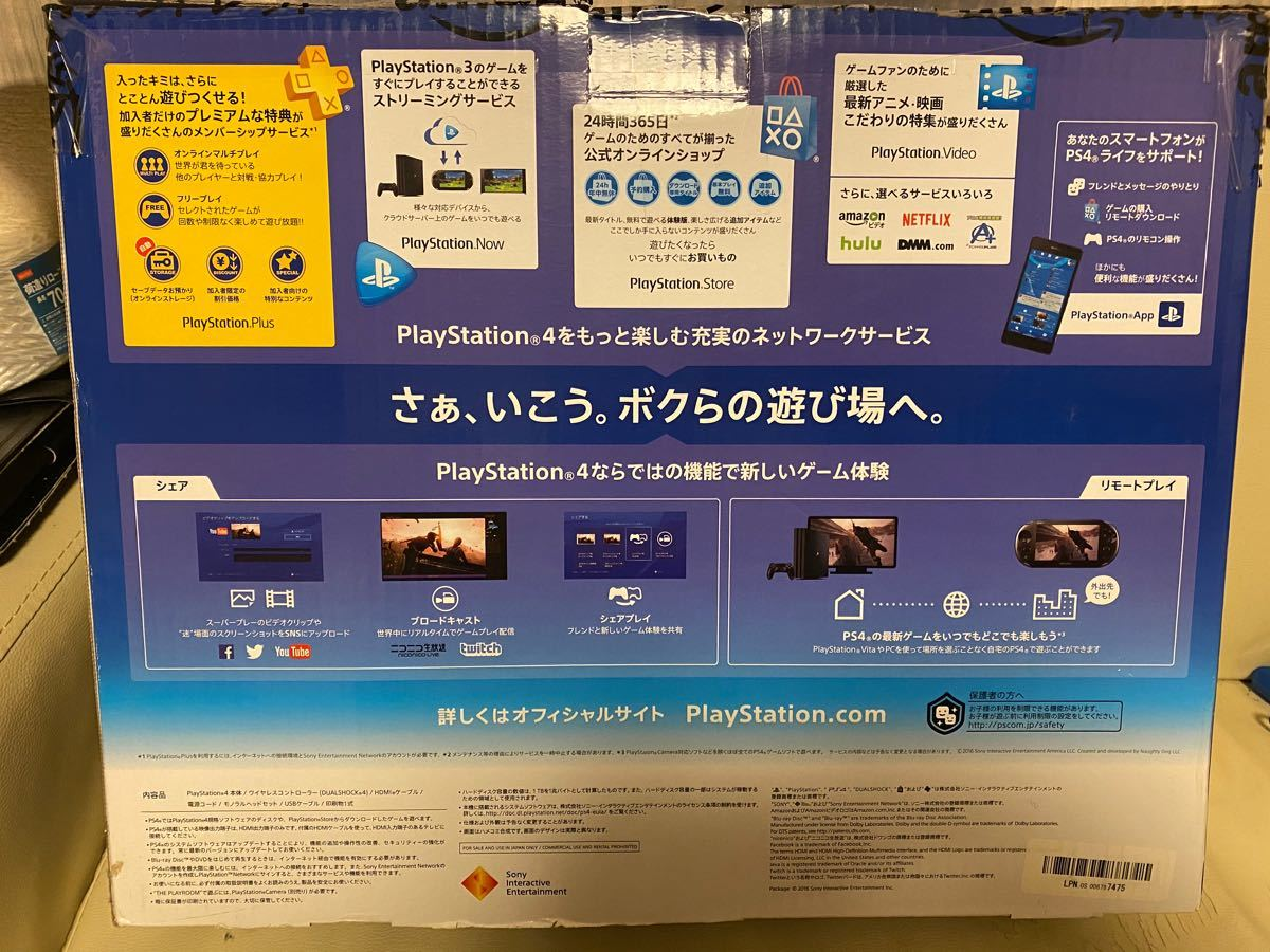 SONY  PlayStation4pro psmove 2本 ソフト3本セット