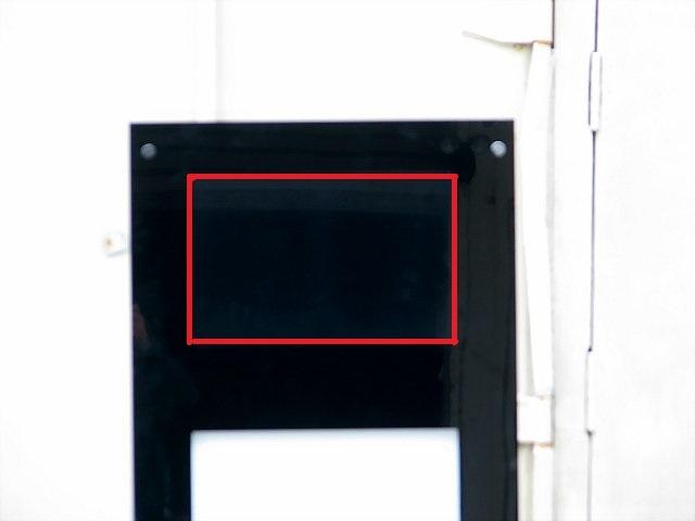 程度良 KOWA 光和 デジタルサイネージ PCカード/SDカード/USB対応 ビデオビュー付_画像3
