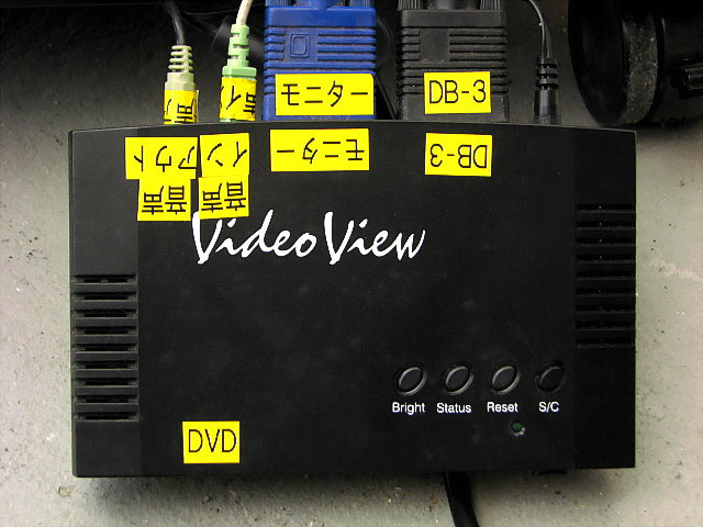 程度良 KOWA 光和 デジタルサイネージ PCカード/SDカード/USB対応 ビデオビュー付_画像9