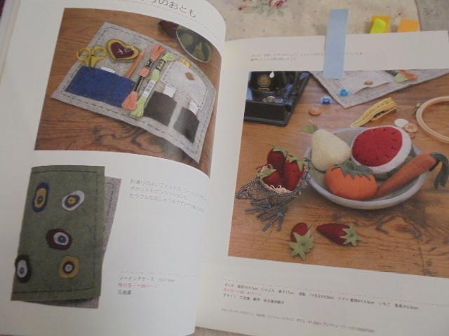 2冊 フェルトで作る かわいいバッグチャーム フェルトのこもの _画像5