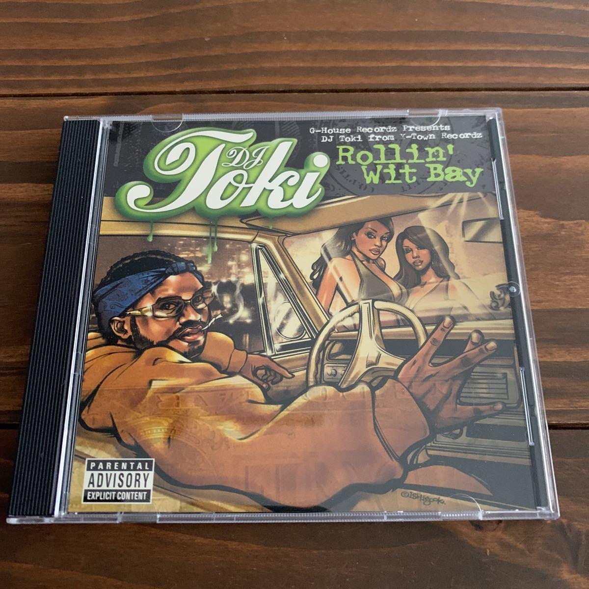 RAP廃盤レアG-HOUSE03 DJ TOKI ローライダー