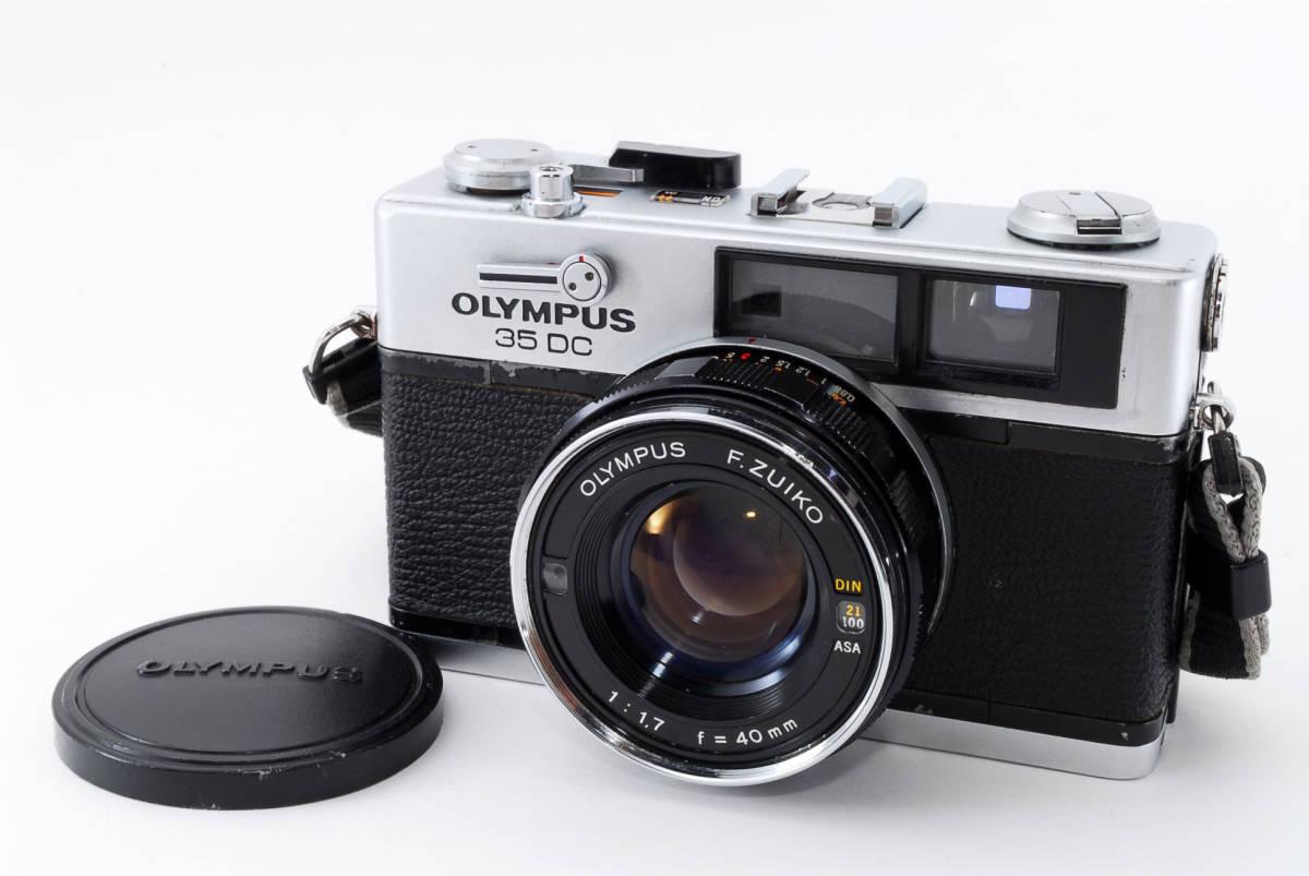 【即決 美品 保障付 動作確認済】Olympus 35 DC Rangefinder w/40mm f/1.7 Lens オリンパス レンジファインダー レンズセット #549177_画像1