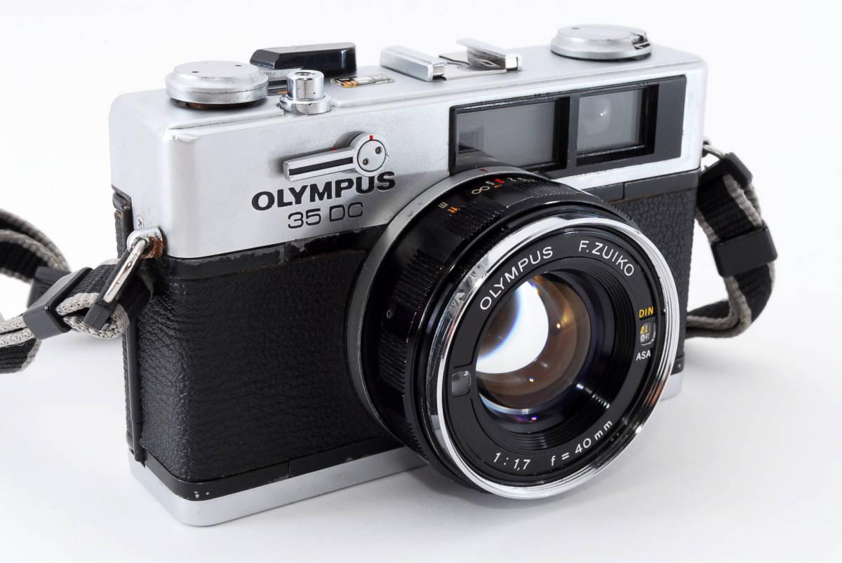 【即決 美品 保障付 動作確認済】Olympus 35 DC Rangefinder w/40mm f/1.7 Lens オリンパス レンジファインダー レンズセット #549177_画像3