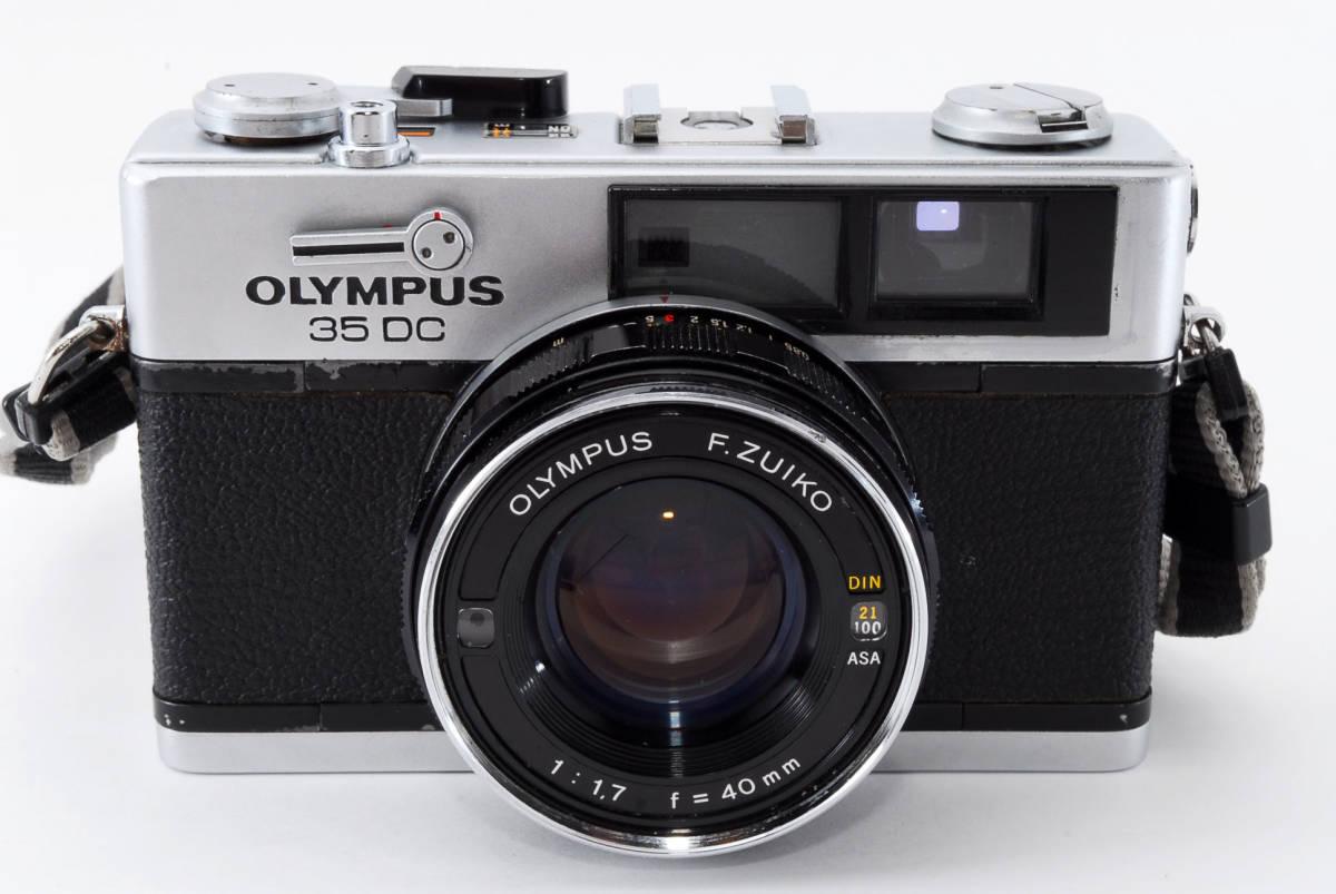 【即決 美品 保障付 動作確認済】Olympus 35 DC Rangefinder w/40mm f/1.7 Lens オリンパス レンジファインダー レンズセット #549177_画像2